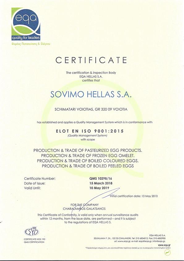 ISO-9001(UK-2018)